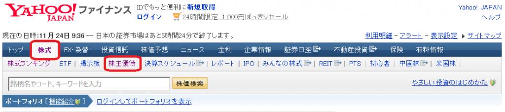 3_yahoo_kei