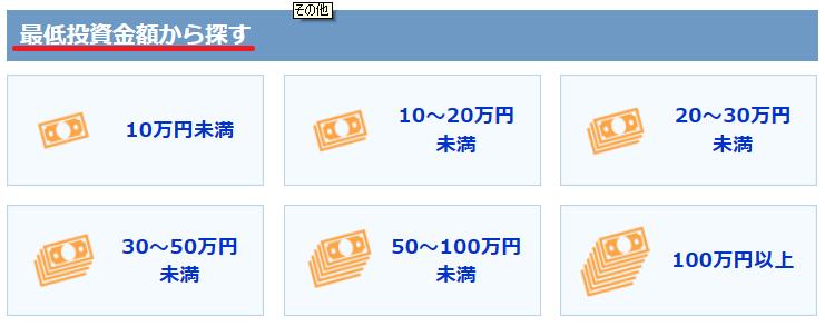 5-2_yahoo_ken