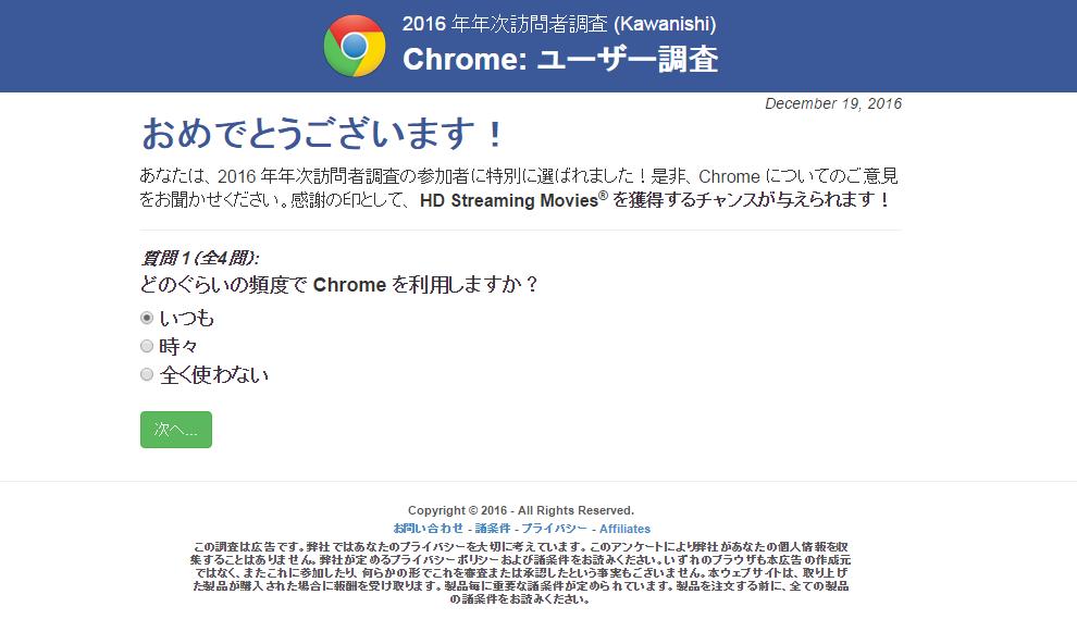 chrome1-1