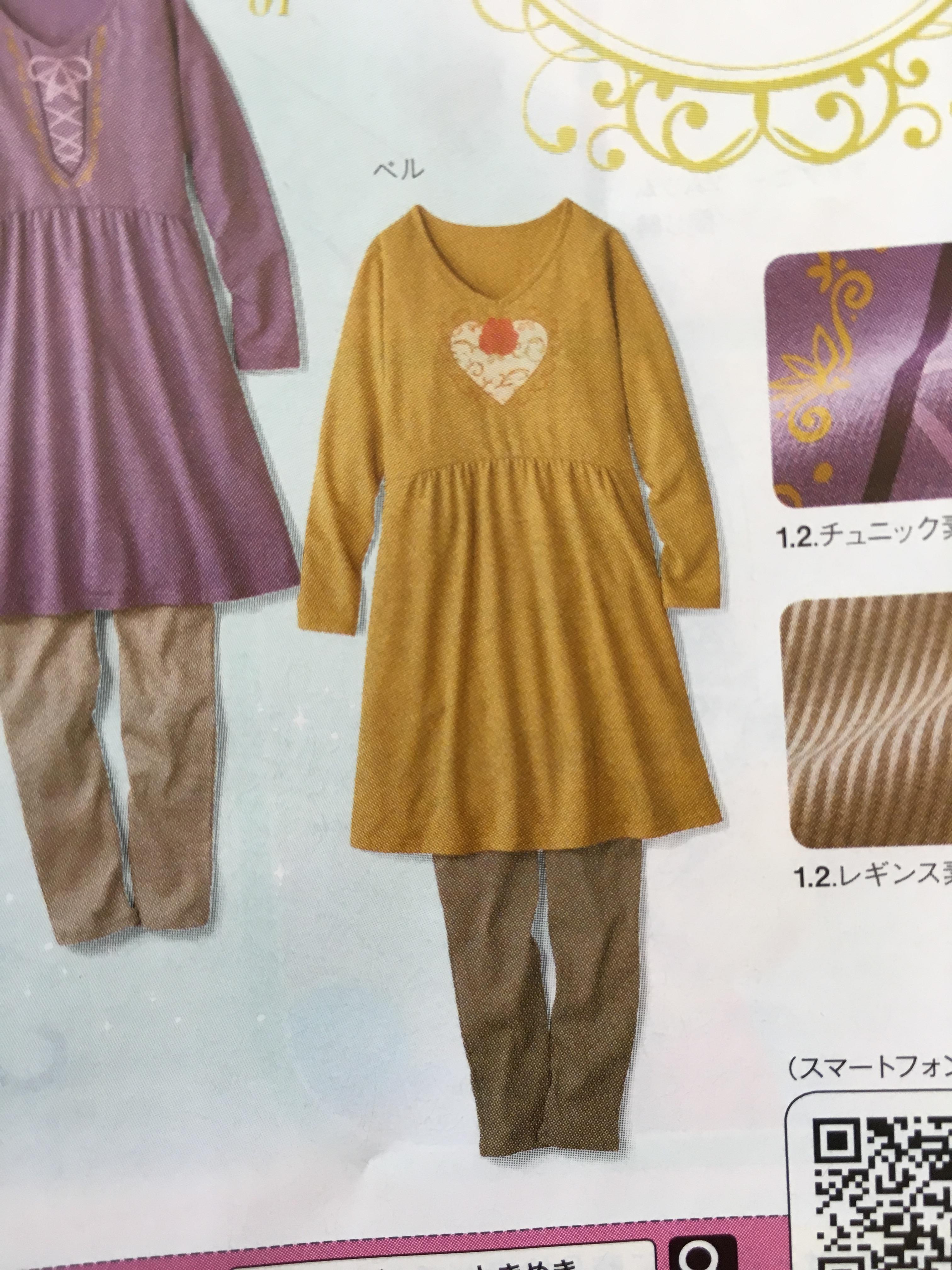 ベルメゾンのキッズ&大人のパジャマ